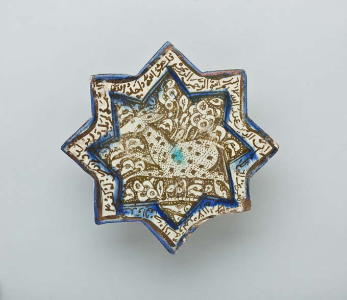 Molded Eight-Pointed Star Tile with Wild Ass